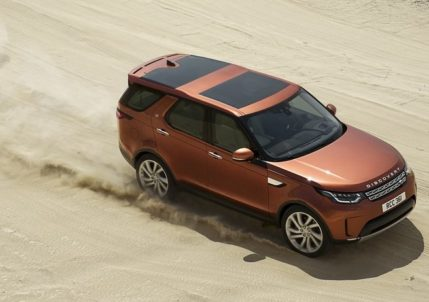 Land Rover introduce the All New Discovery