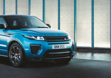 Land Rover announce Range Rover Evoque 'Landmark' Special Edition