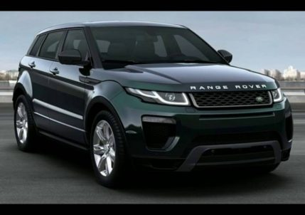 Range Rover Evoque updated for 2018MY