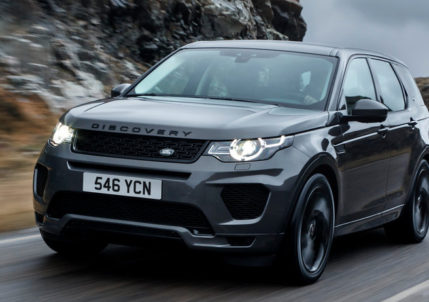 Land Rover update the Discovery Sport for 2018