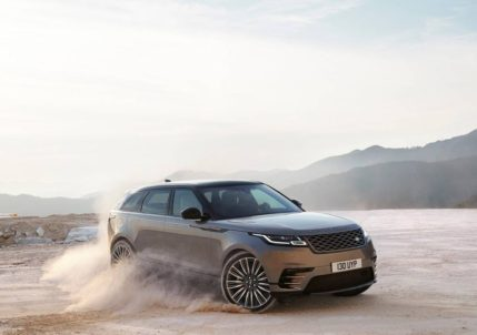 The Range Rover Velar has arrived as fourth member of the Range Rover family